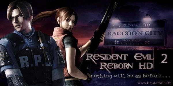 Unreal Engine 4 Resident Evil 2