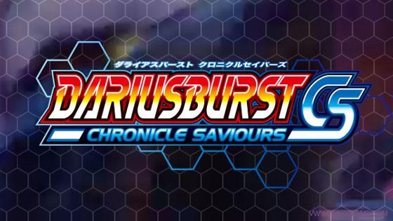 Darius-Burst-CS-Ann
