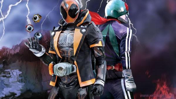Kamen Rider-Battride War Genesis
