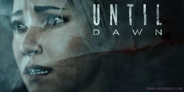 Until Dawn2