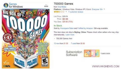700000-1