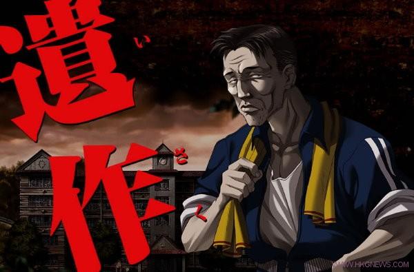 jp-game-company