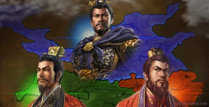 Three Kingdoms 13