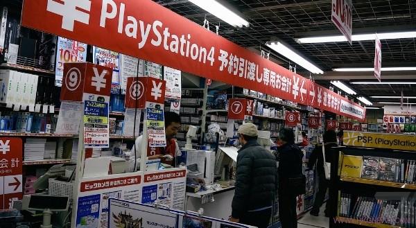 japan game shop