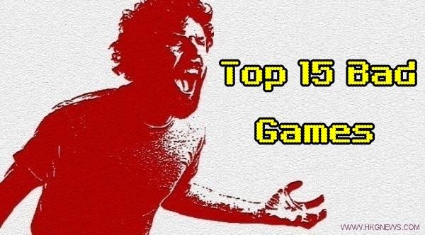 top-15-bad