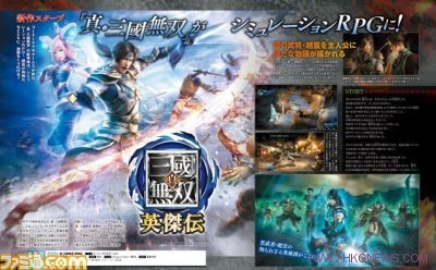 Strategy RPG Dynasty Warriors