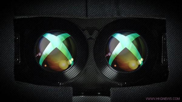Rumor-VR-Game-Dev-Xbox-One