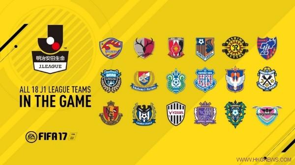 FIFA 17 JL
