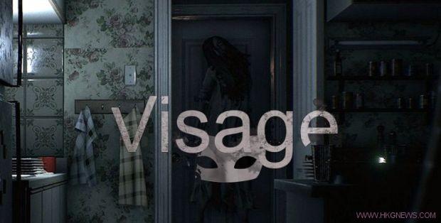 pc game Visage