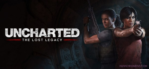 Uncharted 4 The Lost Legacy DLC