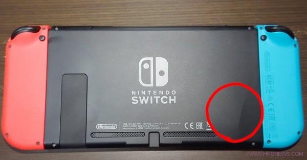 switch boom