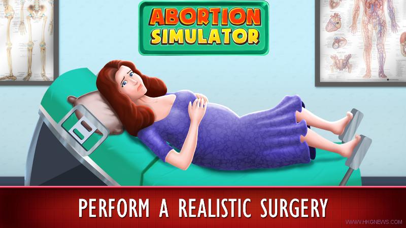 Abortion Simulator