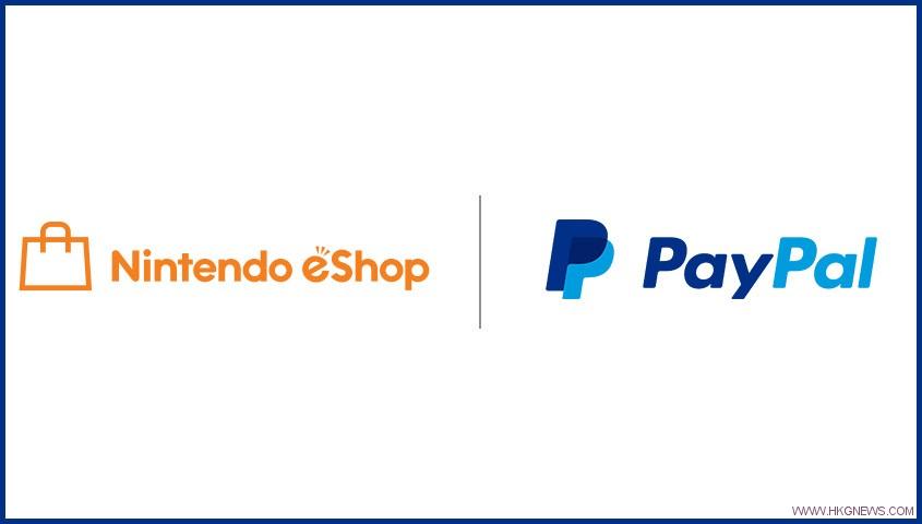 nintendo shop paypal