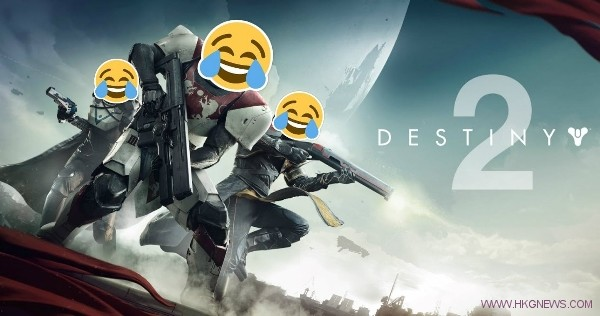 Destiny 2 sucks