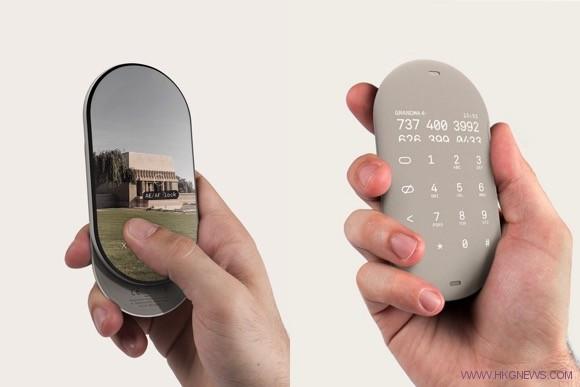 tec-phone