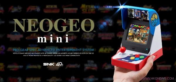 SNK NEOGEO mini