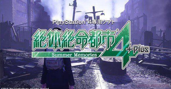 disaster report 4 plus summer memories