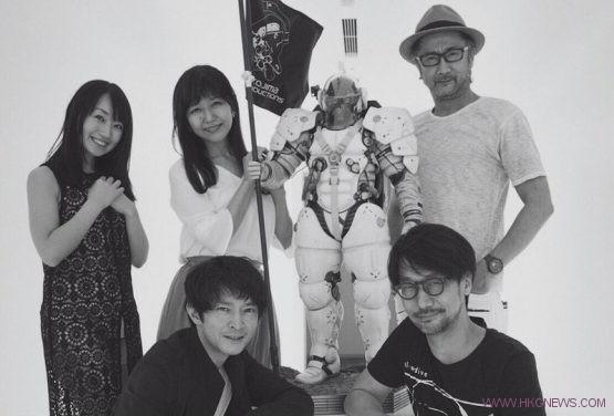 Akio Otsuka Death Stranding