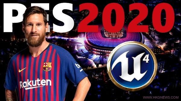 PES 2020 UNREAL ENGINE 4