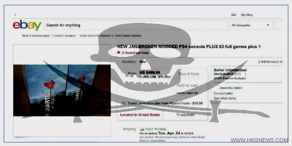 Sony Files Lawsuit Against Hacker