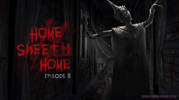 Home Sweet Home Episode II