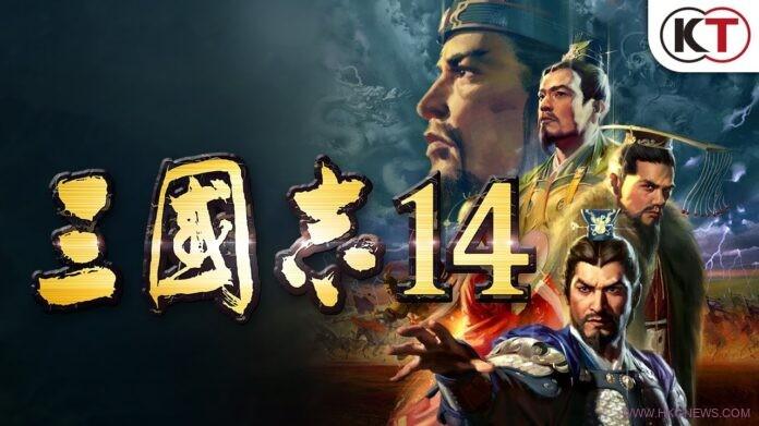 Three Kingdoms 14