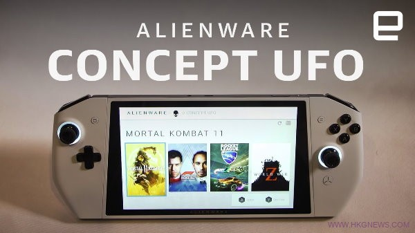 Alienware UFO Concept