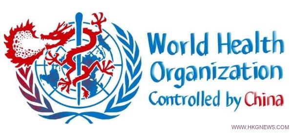 fuck World Health Organization