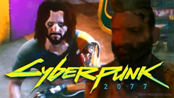 Cyberpunk 2077 bug